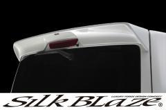 SilkBlaze シルクブレイズ プレミアムライン エアロ日産 NV350 キャラバン E26 【標準幅】リアウィング(未塗装)