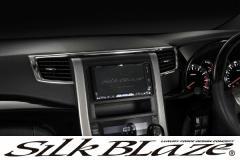 SilkBlaze シルクブレイズセンターエアコンダクトクロームトリム/クロームカラー【20系アルファード/ヴェルファイア】[前期/後期]