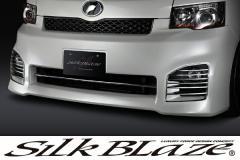 SilkBlaze シルクブレイズ 【70系ヴォクシー後期 Z/ZS】 フォグランプガーニッシュ