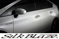 SilkBlaze シルクブレイズドアハンドルクロームカバーLSルック/クローム【30プリウス】
