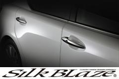 SilkBlaze シルクブレイズ 【レクサス IS250/350/F】 ドアハンドルクロームカバー