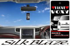 SilkBlaze シルクブレイズ 【70系ヴォクシー】 エアーフレッシュナー 車用芳香剤 (ムスク/スカルプ/ピンキードール/マリン)