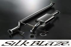 SilkBlaze シルクブレイズ センターパイプマフラー 【20系アルファード/ヴェルファイア】[前期/後期] 2.4L車専用