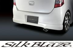 SilkBlaze シルクブレイズ 【MH23SワゴンR FXリミテッド NA 】 マフラーカッター [オーバルタイプ/シルバー]