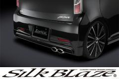 SilkBlaze シルクブレイズ 【LA100S/110S ムーヴ】 Lynxエアロ装着車専用マフラーカッター [ユーロタイプ(ダブル)/シルバー]