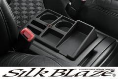 SilkBlaze シルクブレイズ 【20系アルファード/ヴェルファイア】 [前期/後期]センターコンソールトレイ