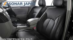 Artina アルティナ 【18系クラウン/ゼロクラウン】 JZS18系ロイヤル 車種専用シートカバー (1台分)