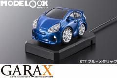 GARAX ギャラクス モデルック 【トヨタ アクア】 8T7 ブルーメタリック