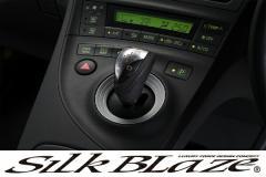 SilkBlaze シルクブレイズ 【30系プリウス前期/後期】 シフトノブ [黒レザー/クローム]