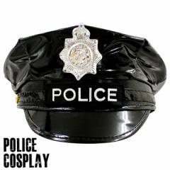 警官 ポリス帽子単品 コスプレ ポリス 婦警 制服 警察 衣装 警察官 コスチューム 仮装 コスプレ衣装 大人用 cosplay ハロウィン 仮装
