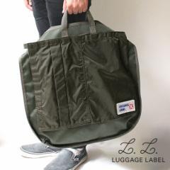 ポイント10倍 吉田カバン ラゲッジレーベル カーゴ 2WAY ヘルメットバッグ  LUGGAGE LABEL CARGO 967-05721 A3対応 吉田かばん