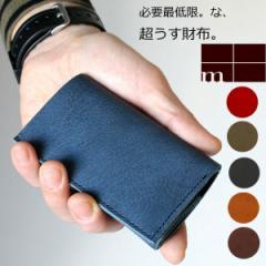 名入れ無料!エムピウ 小さい財布 カードサイズの...