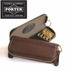 ポイント10倍 吉田カバン ポーターワイズ キーケース PORTER WISE KEY CASE  341-01322