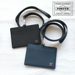 ポイント10倍 吉田カバン ポーター カレント PORTER CURRENT  IDホルダー カードケース 052-02218