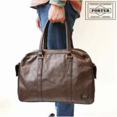 ポイント10倍 吉田カバン/ポーター/PORTER FREE STYLE フリースタイル ボストンバッグ/707-07171/吉田かばん
