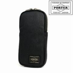 ポイント10倍 吉田カバン ポーター ドローイング ペンケース PORTER DRAWING PEN CASE 650-08773 吉田かばん