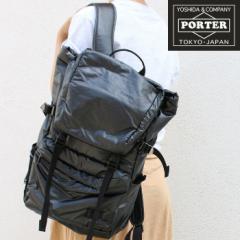 ポイント10倍 吉田カバン ポーターガールシューティングスター PORTER GIRL SHOOTING STAR リュック 606-09268