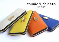 ポイント10倍 ツモリチサト キャリー tsumori chisato CARRY  ねこプラネット ラウンド長財布 57988