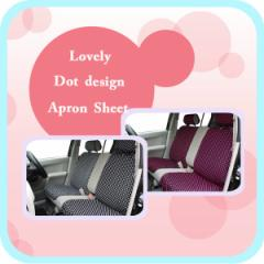 カー用品 汎用 シートカバー 前席用シートカバー エプロンタイプ シートカバー