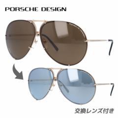 ポルシェデザイン PORSCHE DESIGN サングラス P8478-A-6910-135-V604-E98