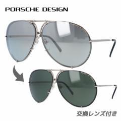 ポルシェデザイン PORSCHE DESIGN サングラス P8478-B-6910-135-V655-E98