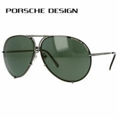 ポルシェデザイン PORSCHE DESIGN サングラス P8478-C-6910-135-V651-E98