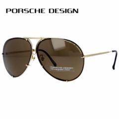 ポルシェデザイン PORSCHE DESIGN サングラス P8978-A-6610-135-V604-E98