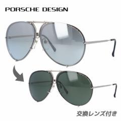 ポルシェデザイン PORSCHE DESIGN サングラス P8978-B-6610-135-V655-E98