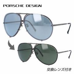 ポルシェデザイン PORSCHE DESIGN サングラス P8978-C-6610-135-V649-E98