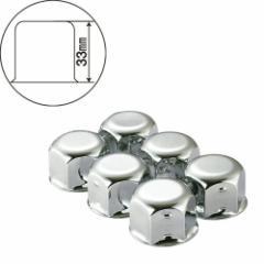 【Pa-manステンレス製フロント用ナットキャップ41mm(6個入り)】