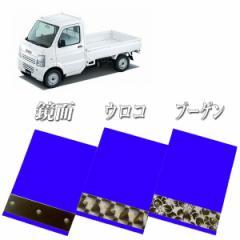 【人気】【軽トラ用ウエイト付きEVA泥除けブルー2枚セット(縦270mm×横180mm)】