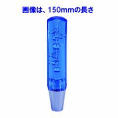 透明感際立つとっても爽快な泡入り☆【8角スリム泡シフトノブ100mmタイプ(アクアブルー)】