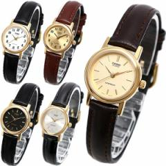 チープカシオ 腕時計 レディース カシオ CASIO チプカシ アナログウォッチ プチプラ LTP-1095Q 【メール便で送料無料】