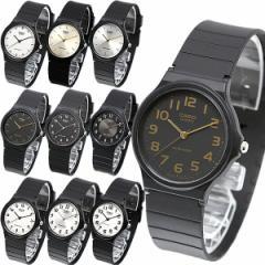 腕時計 メンズ カシオ チープカシオ チプカシ アナログウォッチ 時計 人気 ブランド レディース プチプラ MQ-24【メール便で送料無料】