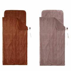 [ 送料無料 + 直送品 ] 電気毛布 掛 敷 寝袋 洗える 電気マット 寝ぶくろ あったか寝ころんぼマット SB-NM903 暖房器具