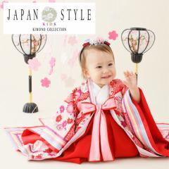 【レンタルお宮参り着物】JAPAN STYLE 十二単 祝着 1歳 女の子