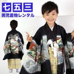 【七五三着物レンタル】七五三 5歳 男の子用 羽織袴13点セット「黒地に鷲と松」 往復送料無料 お正月