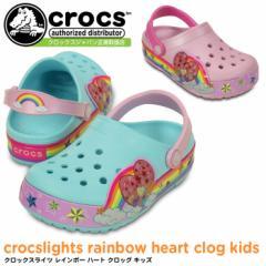 クロックス クロックスライツ レインボー ハート クロッグ キッズ crocs crocslights rainbow heart clog kids 202662 キッズサンダル