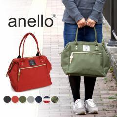 anello ポリキャンバス 口金ボストンバック AT-B1221 がま口 メンズ レディース