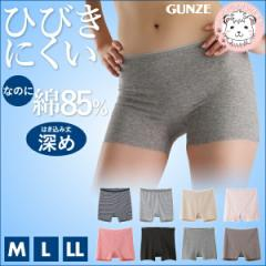 1分丈ショーツ いいここち GUNZE グンゼ ひびきにくい 綿85% レギュラーショーツ M L LL