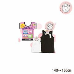 女の子 タンクトップ 体育DEインナー ガールズインナー ソフトカップ付き 140cm-165cm