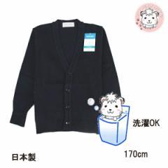 FIRST BEAT ファーストビート 男の子用 ニット カーディガン/右側ボタン/495/170cm