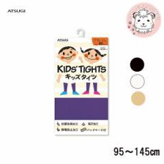キッズタイツ アツギ ATSUGI 80デニール タイツ 3足セット 95-115cm 110-130cm 125-145cm