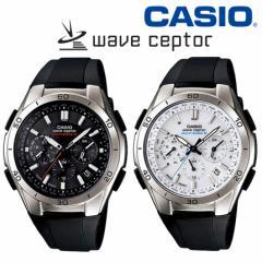 【国内正規品】 カシオ 電波 ソーラー電波時計 CASIO マルチバンド6 腕時計 電波腕時計 カシオ ソーラー電波時計 メンズ 男性 紳士