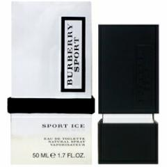 【バーバリー】 バーバリー スポーツ アイス フォーメンEDT SP 50ml【香水】