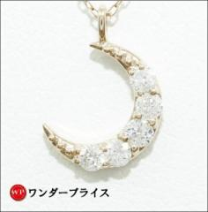 K18PG ネックレス ダイヤ 0.20
