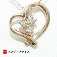 K10 10金 PG ピンクゴールド ネックレス ダイヤ 0.03