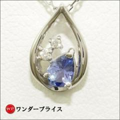 K18 18金 WG ホワイトゴールド ネックレス タンザナイト ダイヤ 0.01 【取寄後発送】