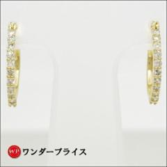 K18 18金 YG イエローゴールド ピアス ダイヤ 0.10×2