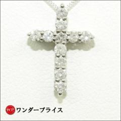 PT900 プラチナ 850 ネックレス ダイヤ 0.30 カード鑑別書 【取寄後発送】